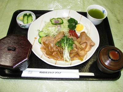 写真:ロース生姜焼き定食